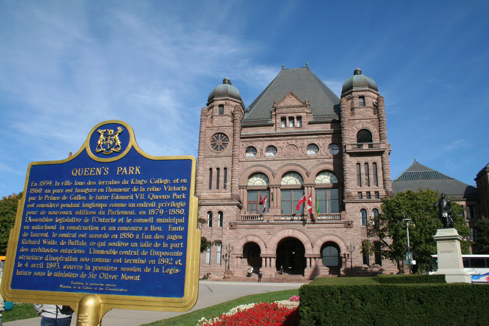 Invest Ontario – A New Provincial Funding Agency with $400M